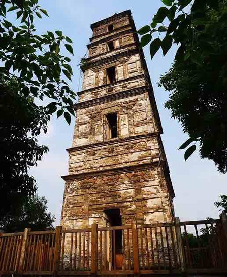 Gong Chen Pagota in Lin'an City, Zhejiang Province, Built in the Year 915.