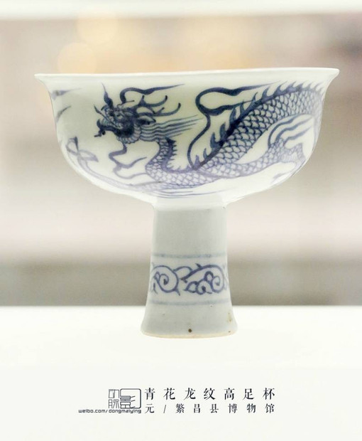 Dragon Pattern on Blue-and-white Porcelain of the Yuan Dynasty (1271 — 1368) — Fanchang Museum (Photo by Dongmaiying)