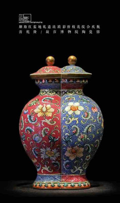 Carved Faience Bottle Invented in the Era of the Qianlong Emperor — Palace Museum