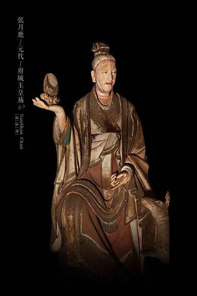 Painted Sculpture of Extended Net Lunar Deer Deity of Yuan Dynasty — Jade Emperor Temple