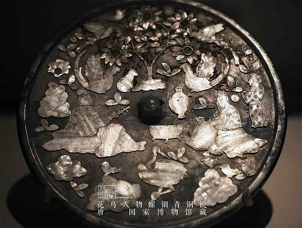 Bronze Mirror of the Tang Dynasty Decorated by Mother-of-Pearl (Luo Dian)