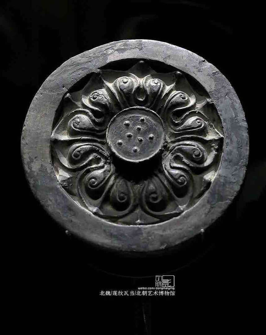 Unearthed Eaves Tile — Datong Museum