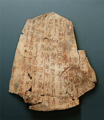 Inscriptions on Bones in regard to King Wu Ding's Divination about his Empire