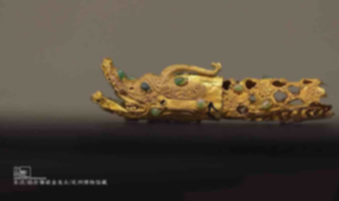 Filigree Gold Dragon of the Eastern Han Dynasty Decorated with Gems