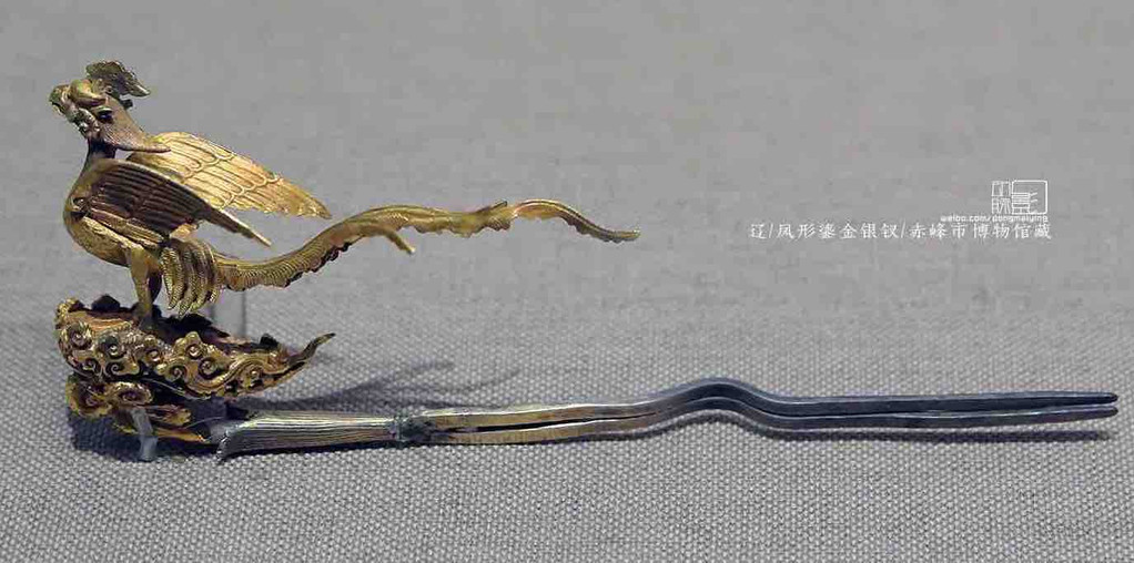 Unearthed Phoenix Shaped Gilding Silver Hairpin (Chai) of the Kingdom Liao — Chifeng Museum