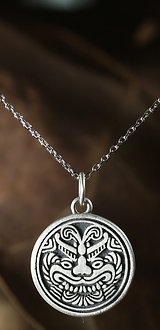 Silver Necklace with Lion Pattern and Auspicious Characters