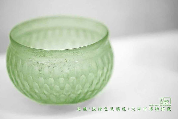 Green Glass Bowl of the Northern Wei