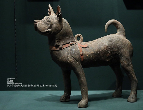 Painted Pottery Dog of the Han Dynasty (202 BC — 220 AD)