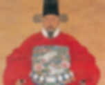 Minister Fang Xiaoru of Ming Dynasty in History of China