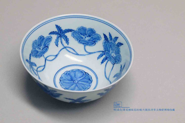 Blue and White Porcelain Bowl Decorated with Tangled Branches and Flowers Produced During Chenghua Emperor's Reign