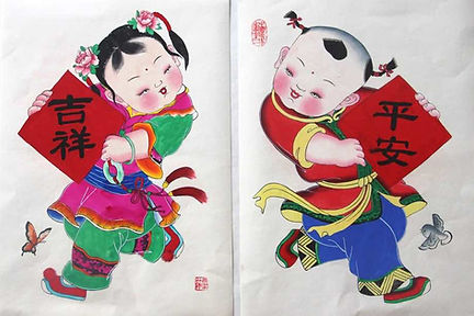 Traditional New Year Picture in Chinese Culture