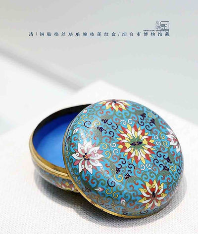 Cloisonné Cosmetic Box of the Qing Dynasty (1636 — 1912)