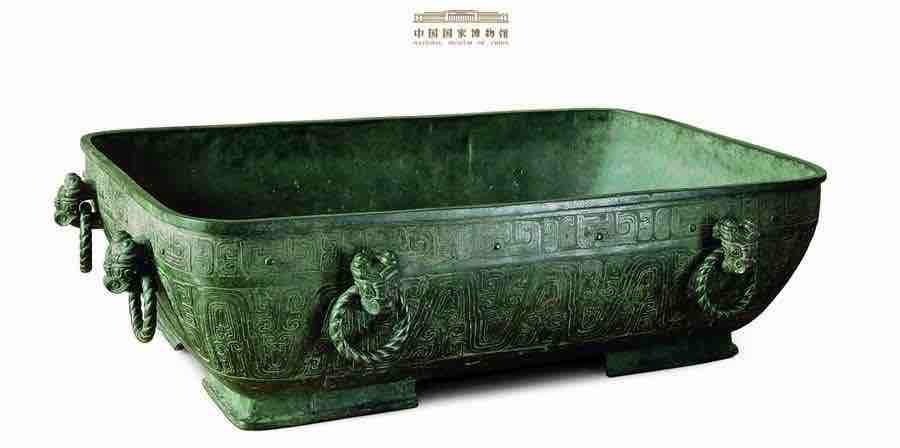 Bronze Water Container With Inscriptions Recording Victory of General Ji Zibai of State Guo — National Museum of China