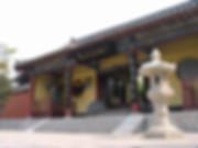Memorial Temple of Jiang Ziya (Jiang Taigong Ci) in Linzi, Shandong Province