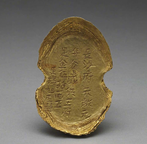 Gold Ingot Especially Offered to Princes During Tianqi Emperor's Reign
