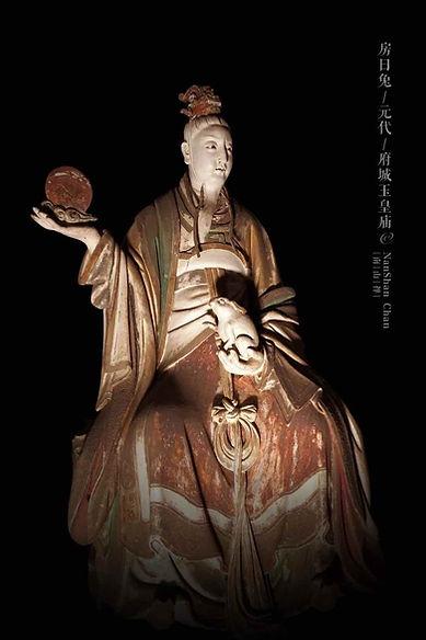 Painted Sculpture of Room Solar Rabbit Mansion Deity of Yuan Dynasty — Jade Emperor Temple