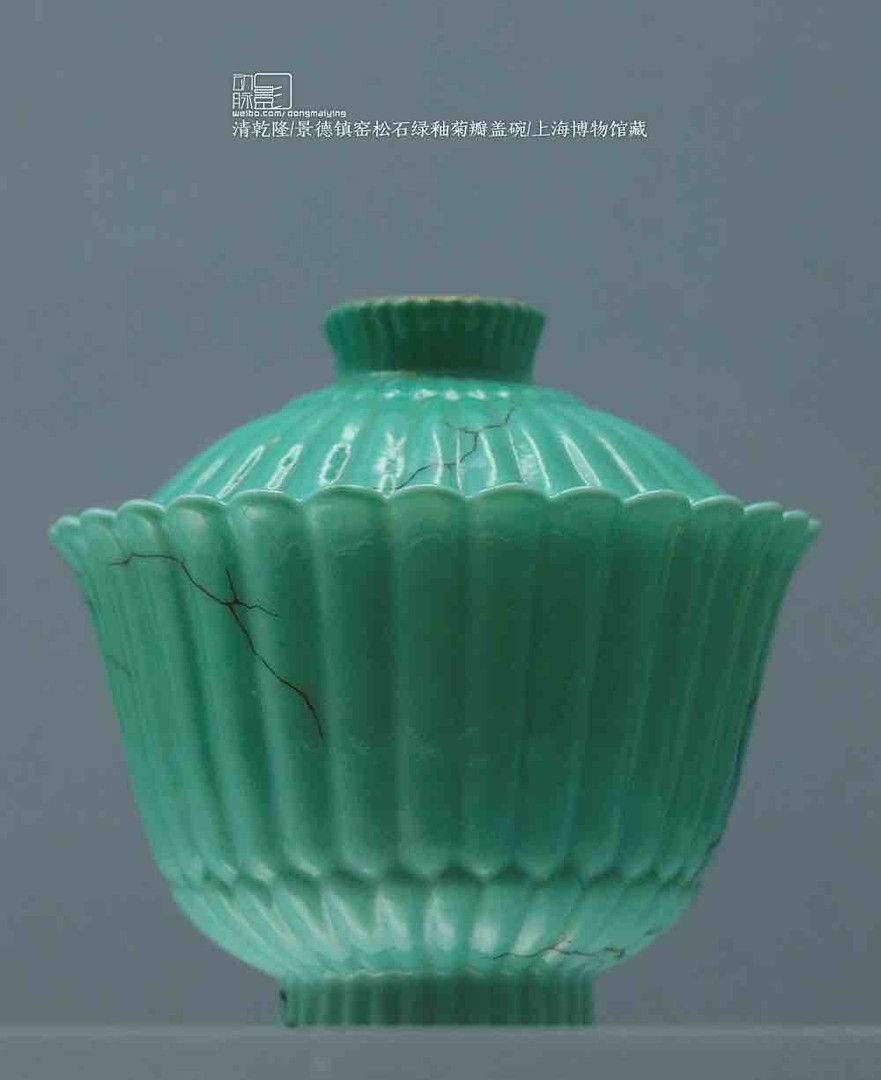 Turquoise Glaze Covered Tea Bowl (Gaiwan) of the Qing Dynasty (1636 — 1912) — Shanghai Museum