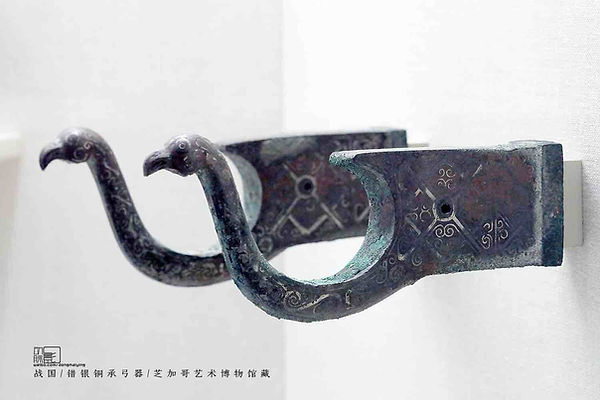 Bronze Inlaying Silver Ware of the Warring States Period that were used to Place Bows