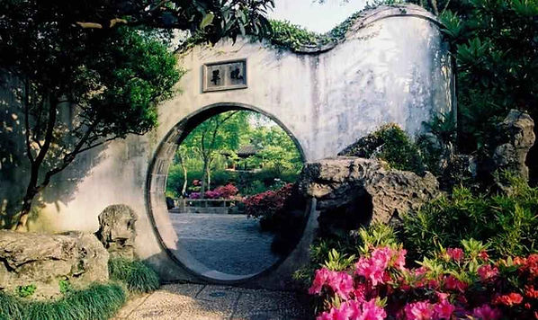 Artful Arch Doorway of Humble Administrator's Garden, Photo from Official Site of Zhuozheng Garden.