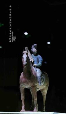 Woman Playing A Musical Instrument Kong Hou — Xi'an Museum