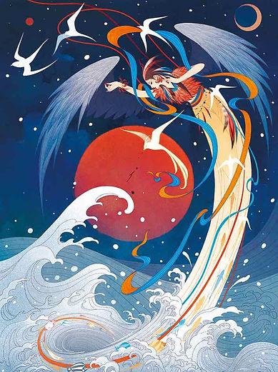Jing Wei Filling the Sea