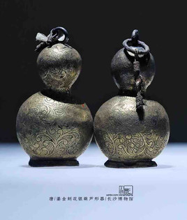 Unearthed Gilding Gourd Shaped Vessels of the Tang Dynasty — Changsha Museum