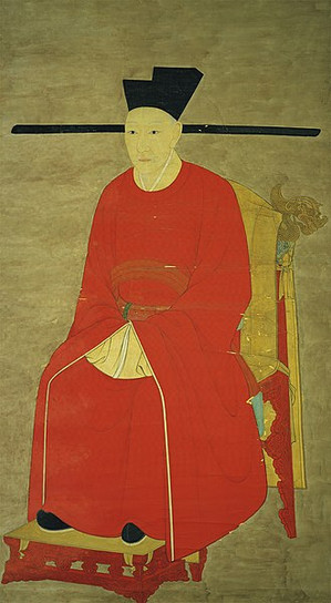 Portrait of Zhao Gou, Emperor Gaozong of Song