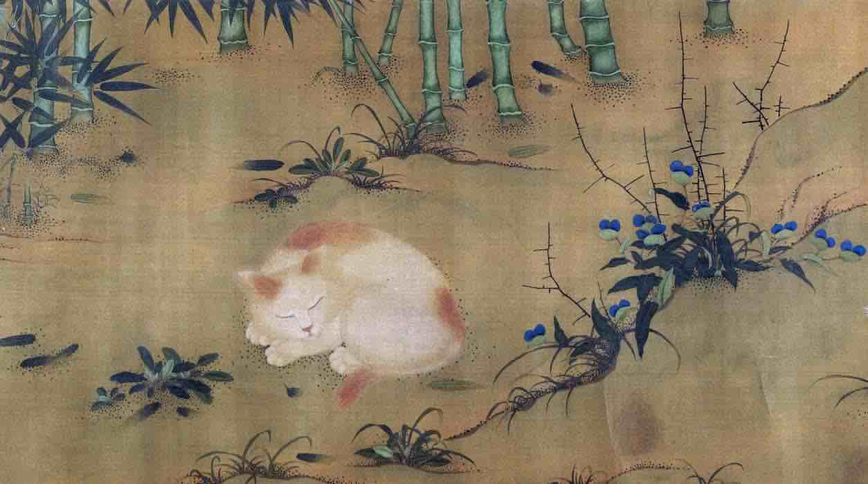 Five Leopard Cats (Wu Li Nu Tu) Part 4 — The Metropolitan Museum of Art