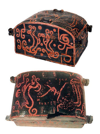The Earliest Artifact with the Entire Twenty-eight Lunar Mansions' names, Unearthed from Tomb of Marquis Yi of Zeng