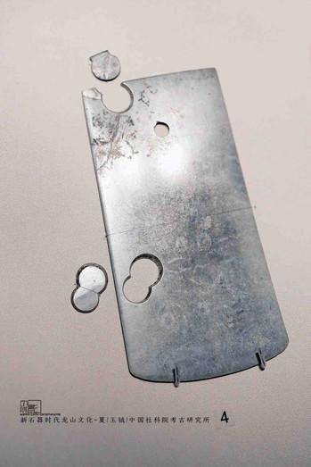 Ritual Jade Weapon (Yue) of Early Xia Dynasty