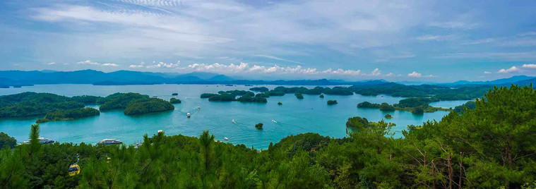 Beautiful View on Top of Meifeng Island or Plum Blossom Island of Qiandao Lake, Photo from Official Site of Thousand Island Lake.