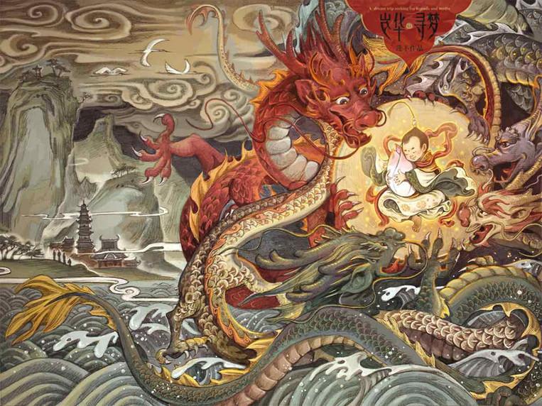 Dragons Painted by Modern Artist Lian Yang.