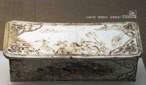 "Porcelain Pillow with the Story of ""The Journey to the West"" — Guangdong Museum"