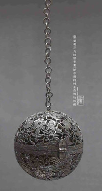 Unearthed Silver Sachet of the Tang Dynasty — Nelson-Atkins Museum of Art