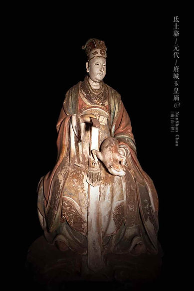 Painted Sculpture of Root Earth Raccoon Dog Mansion Deity of Yuan Dynasty — Jade Emperor Temple