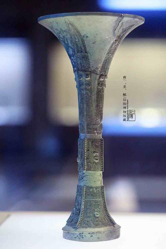 Bronze Wine Cup (Ya Gu) — Xinyang Museum