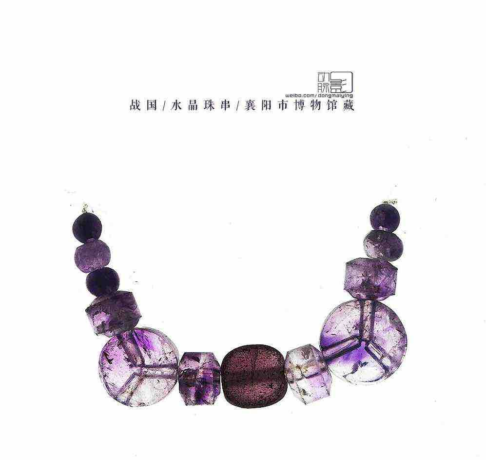 Unearthed Crystal Beads of the Warring States — Xiangyang Museum