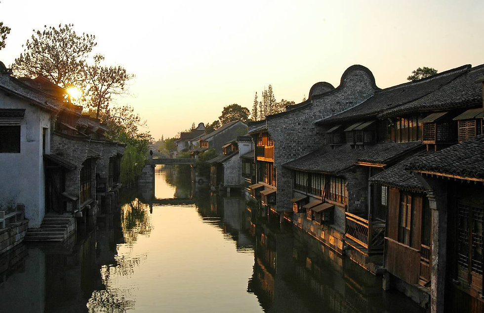 Wuzhen Ancient Town.jpeg