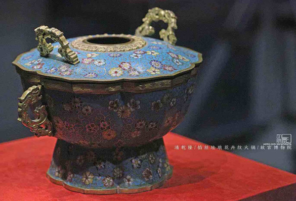 Cloisonné Hotpot of the Qing Dynasty — Palace Museum