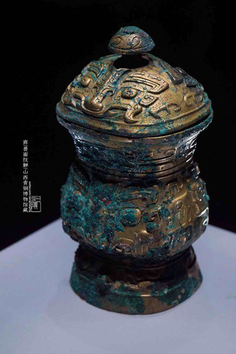 Bronze Wine Cup (Zhi) — Shanxi Museum