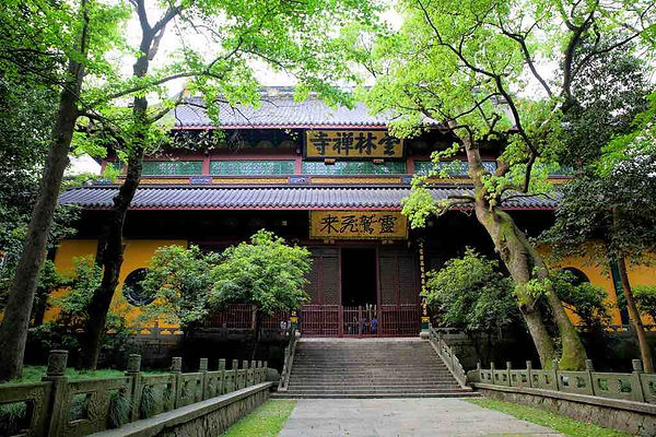 Hall of Lingyin Temple of West Lake