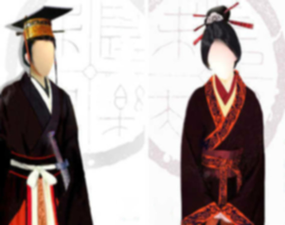 Wedding Costumes of the Zhou Dynasty (1046 BC — 256 BC)
