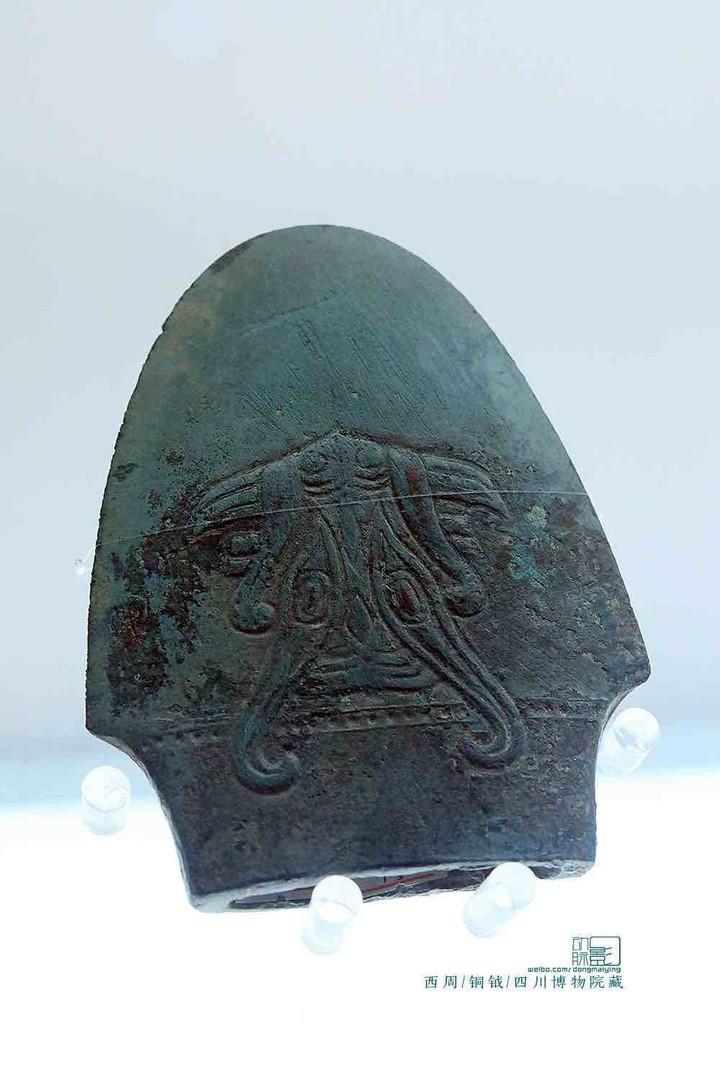 Bronze Weapon (Tong Yue) — Sichuan Museum