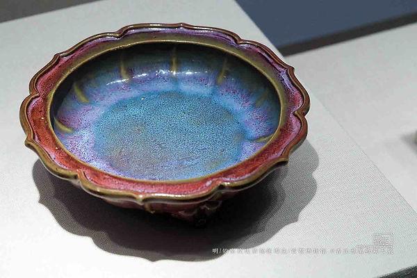 Lotus Shaped Purple Glaze Writing Brush Wash of the Ming Dynasty