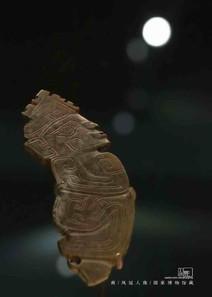 Jade Figurine with Phoenix Crown