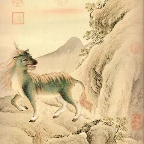 Qilin Painted by Yu Sheng and Zhang Weibang of the Qing Dynasty (1636 — 1912)