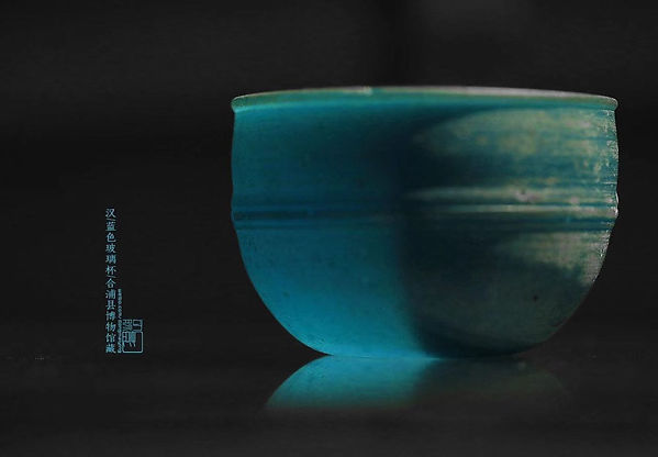 Glass Cup of the Han Dynasty, Believed Imported Through Maritime Silk Road