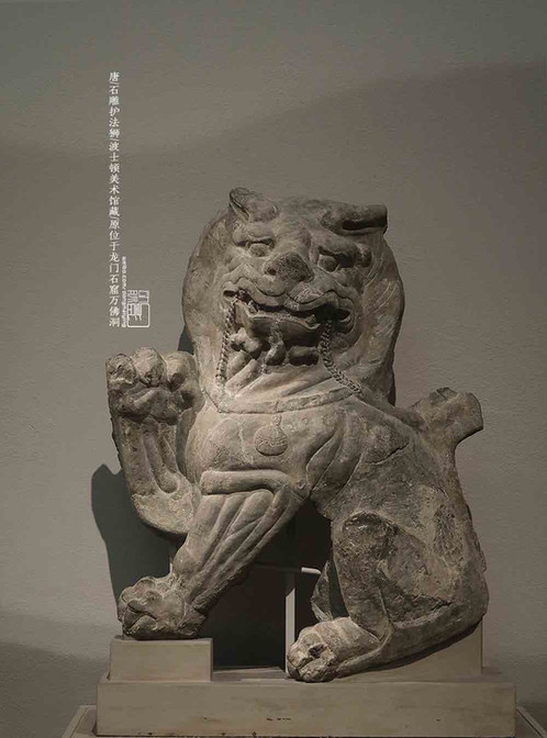 Stone Guardian Lion Used to be in Wanfo Cave of Longmen Grottoes