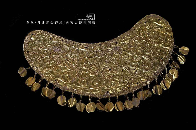 Golden Decoration of the Eastern Han Dynasty — Inner Mongolia Museum