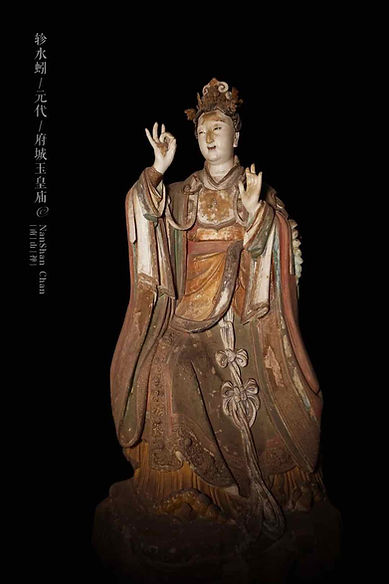 Painted Sculpture of Chariot Water Earthworm Deity of Yuan Dynasty — Jade Emperor Temple
